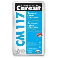 Ceresit  CM 117 Клей для плитки из пр. камня, 25 кг в Одессе