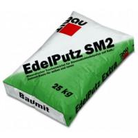 """Baumit Edelputz SM2 минеральная штукатурка """"короед"""" (зерно 2,0мм) 25 кг. в Одессе"""